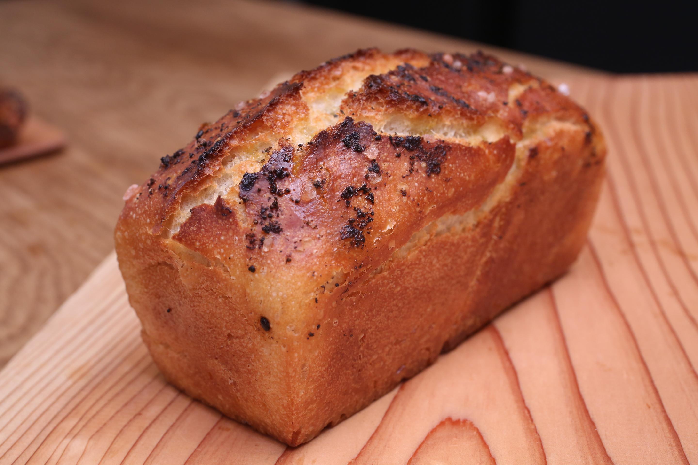 黒七味と岩塩のフォカッチャ,エコモベーカリー,パン,天然酵母,オーガニック
